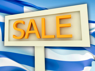 Grece for sale