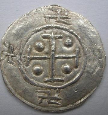 dinar mieszka